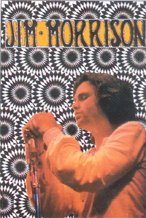 The Doors Jim Morrison Psychedelic Cloth Poster
